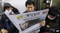 Arhiva - Južnokorejac ćita novine koje na naslovnoj strnai donose vest o severnokorejskom lansiranju rakete, dok putuje podzemnom železnicom u Seulu, Južna Koreja, 13. decembra 2012.