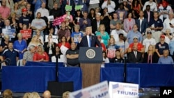 President Donald Trump speaks during a rally at the Covelli Centre in Youngstown, Ohio, July 25, 2017.