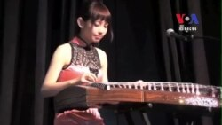Asian Traditional Instruments Win Applause at Texas Festival