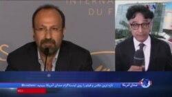 گزارش بهنام ناطقی از درخشش فیلم اصغر فرهادی در افتتاحیه جشنواره کن