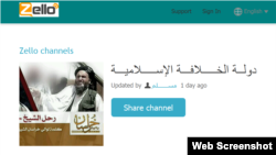 "Screenshot of Zello channel, ""The State of the Islamic Caliphate,"" which has more than 10,000 subscribers."