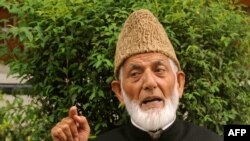 ফাইল ফটো : সৈয়দ আলী শাহ গিলানি (এএফপি)