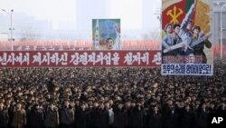 지난 1월 북한 평양 김일성 광장에서 지도부에 충성을 다짐하는 군중대회가 열렸다. (자료사진)