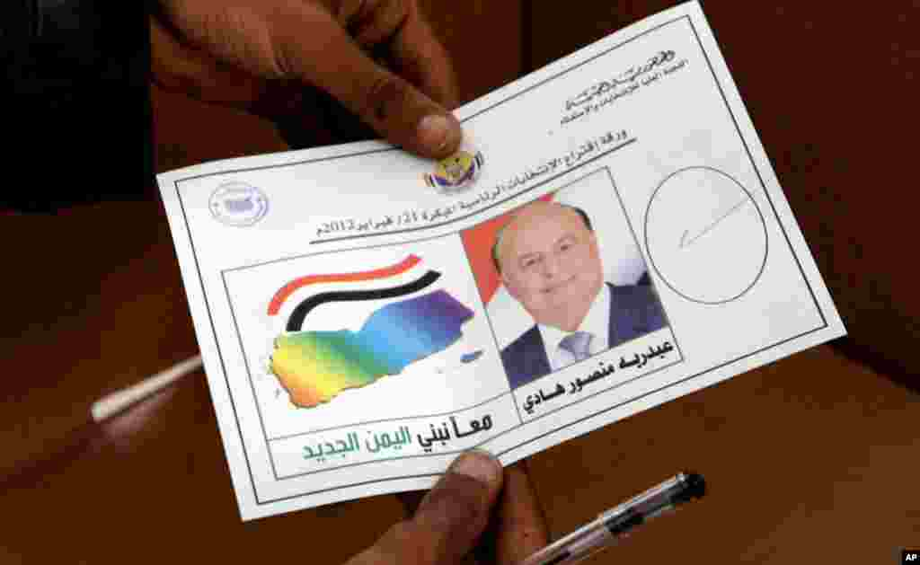 Yemeni voters can check their approval for the sole candidate in the presidential election. (VOA - E. Arrott)