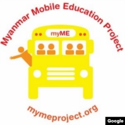 myME Project