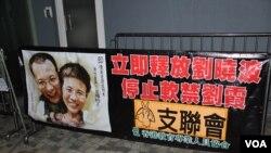 香港支联会在尖沙嘴钟楼旁举办中秋民主灯火行动