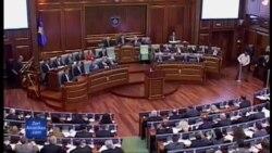 Kosovë, çështja e Gjykatës Speciale