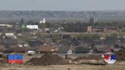 Shimoliy Dakota shtatida - North Dakota legislature