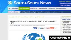 南南新闻刊出员工声明(南南新闻网站截图)