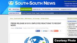 南南新闻网站(南南新闻网站截图)