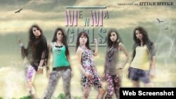 Me N Ma Band