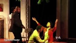 'Our Lady of Kibeho,' Drama of Faith in Pre-Genocide Rwanda