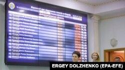 Пресс-конференция главы ЦИК Тетьяны Слипачук по итогам досрочных выборов в Верховную Раду. 22 июля 2019