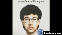 Thai police released this sketch of the bombing suspect August 19, 2015.