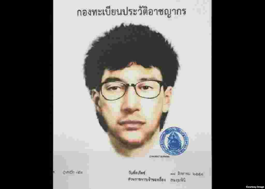 Cảnh sát Thái Lan công bố ảnh phác họa nghi phạm vụ đánh bom giết chết 22 người và làm bị thương 120 người khác. Nhà chức trách treo giải thưởng 28.000 đôla cho ai cung cấp được thông tin đưa đến việc bắt giữ nghi can đánh bom.