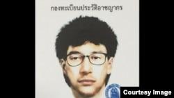 泰國警方公佈曼谷大爆炸作案人的畫
