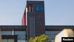 中國吉林省長春市的長生生物科技有限公司大樓上,有這個疫苗生產公司的名字(2018年7月23日)。