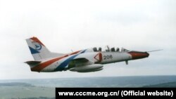 O aviao K 8W