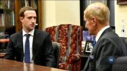 Марк Цукерберґ свідчить у Сенаті США в справі про витік даних користувачів Facebook. Відео