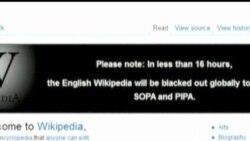 Kiber-qaroqchilikka qarshi qonun loyihasi tanqid ostida/US WEBSITE BLACKOUT