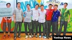 Tim mahasiswa Korea Utara yang menghadiri sebuah kompetisi matematika internasional di Hong Kong (foto: dok).