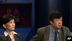 台湾《自由时报》特派记者曹郁芬女士和台湾《中国时报》专栏作家傅建中先生