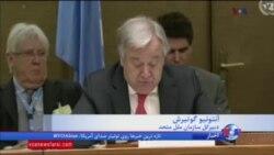 کنفرانس سازمان ملل با هدف کمک به مردم یمن
