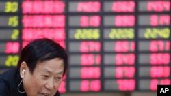2013年11月25日上海一家私人有价证券公司股价显示器