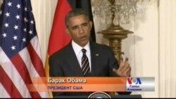 Обама : Ми можемо примусити Росію розплачуватись