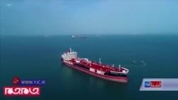 ایران در قبال ائتلاف پیشنهادی بریتانیا هشدار داده است