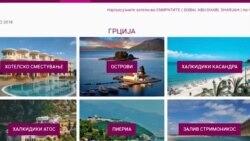 Грција и летово дестинација број еден за македонските граѓани