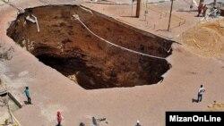 گودال ایجاد شده بر اثر انفجار شهران - تهران