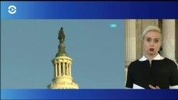 Палата представителей проголосовала за импичмент президента США