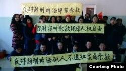 公民權利運動(Human Rights Campaign in China)