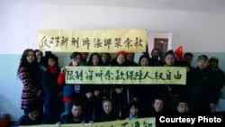 公民权利运动(Human Rights Campaign in China)