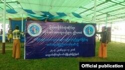 တိုင္းရင္းလူငယ္ညီလာခံ က်င္းပဖို႔ ျပင္ဆင္ေနပံု (FB-National Ethnic Youth Conference)