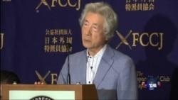 日本前首相为美国军人募捐