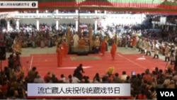 流亡藏人 慶祝傳統藏戲節日10天
