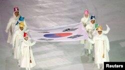 Quốc Kỳ Hàn quốc tại Thế Vận Hội 2018 ở Pyeongchang.