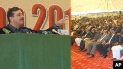 وزیراعظم گیلانی بہاولپور میں خطاب کررہے ہیں