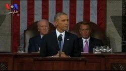 حمایت اوباما از سیاستهای اقتصادی دولت در گزارش سالیانه به کنگره