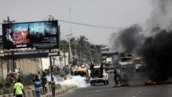 اتحادیه های کارگری نیجریه مردم را به برپایی اعتصاب های سراسری دعوت می کنند