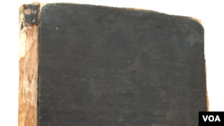 Jalqaba Barsiisaa bara 1894 keessa qubee Saabaatiin Afaan Oromootti barreeffame