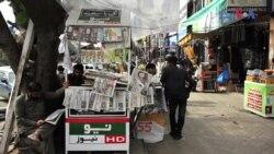 اخبار فروشوں کو مستقبل کی فکر