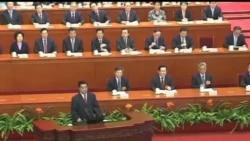 2013-03-03 美國之音視頻新聞: 中國政協星期日在北京開幕