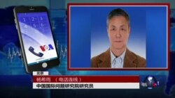 VOA连线: 北京加入实施制裁会对朝鲜造成什么样的影响