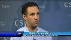 Студія Вашингтон: Росія своїми діями в Грузії продовжує демонструвати прагнення контролю в регіоні – амеркианські експерти