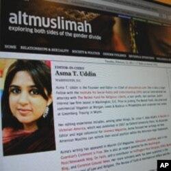 امریکی مسلمان رہنماؤں کی نئی نسل کی تربیت