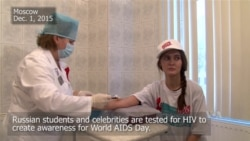 Russia Marks World AIDS Day With Grim News