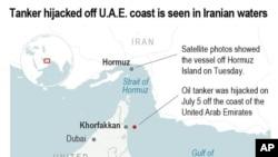 آسوشیتدپرس براساس اطلاع نهاد «حقوق بشر در دریا» این نقشه را منتشر کرد.